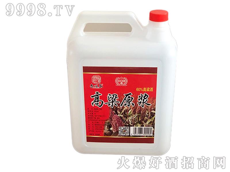 杏旺泉高粱原浆