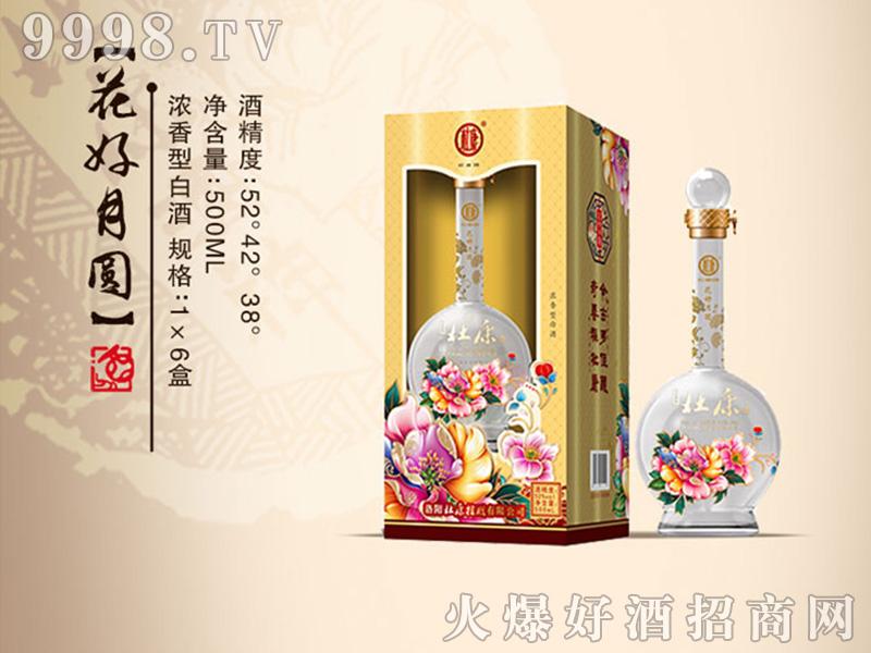 杜康酒(花好月圆)