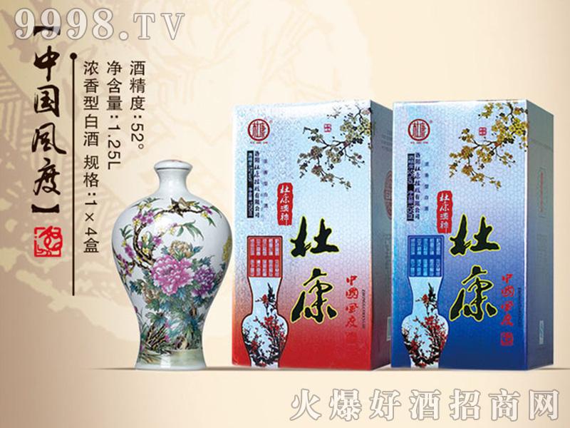 杜康经典产品(中国风度)
