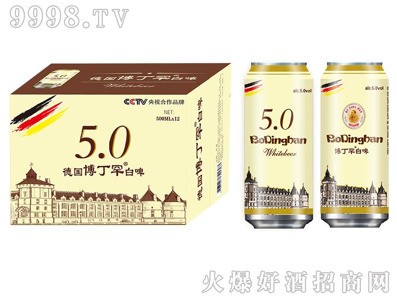 博丁罕白啤 500ml
