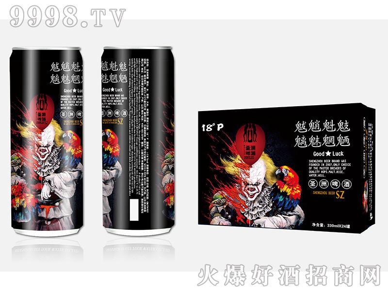 圣洲啤酒 330ml-啤酒招商信息