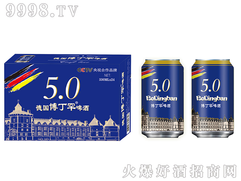 博丁罕啤酒 330ml