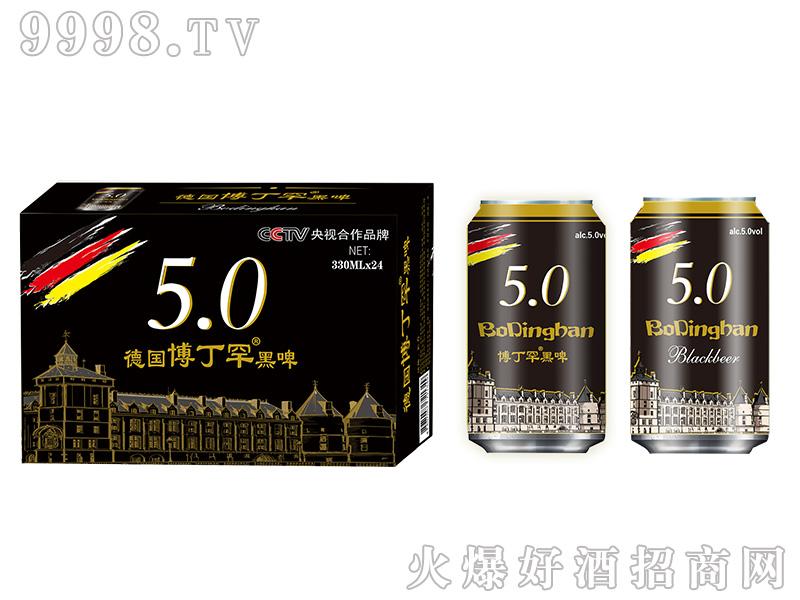 博丁罕黑啤 330ml-啤酒招商信息