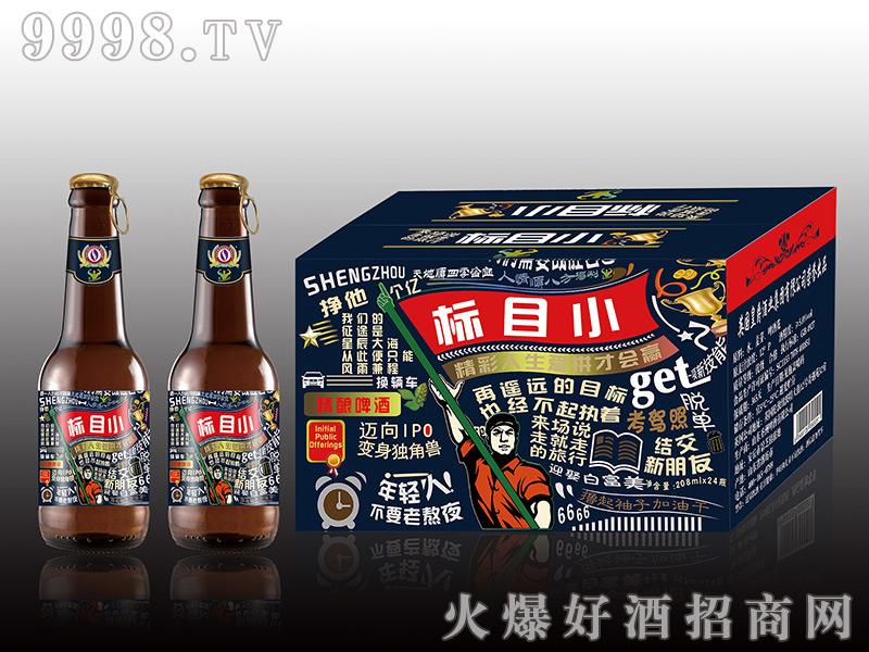 博丁罕啤酒 208ml小目标