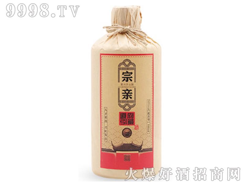 道引(府藏)酒-白酒招商信息