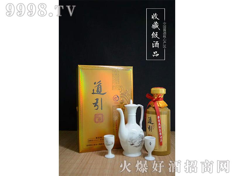 道引(国藏)酒