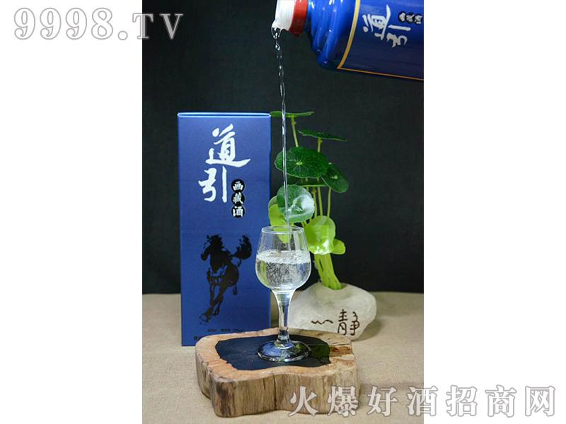 道引(画藏)酒 53°