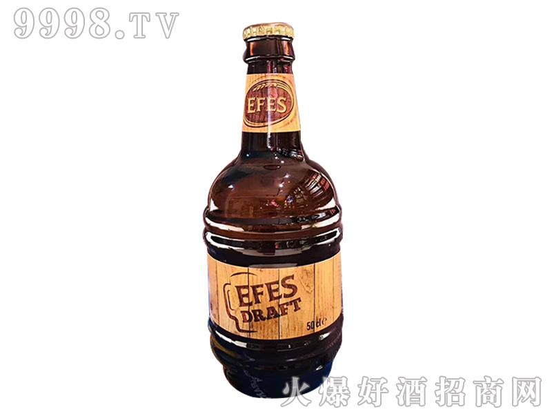 土耳其艾菲啤酒