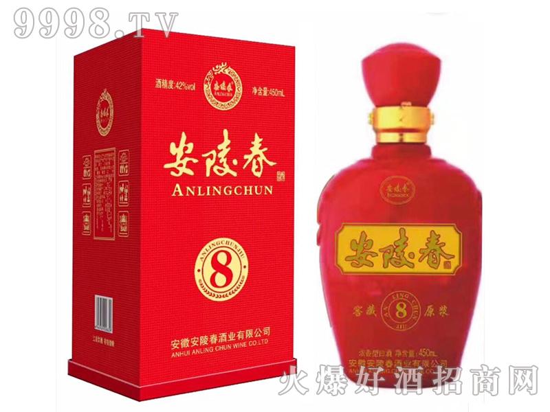 42度安徽安陵春酒-窖藏原浆8浓香型白酒450ml