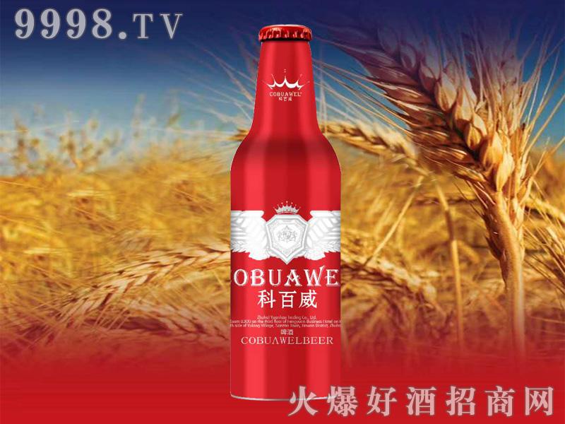 科百威啤酒 330ml铝瓶