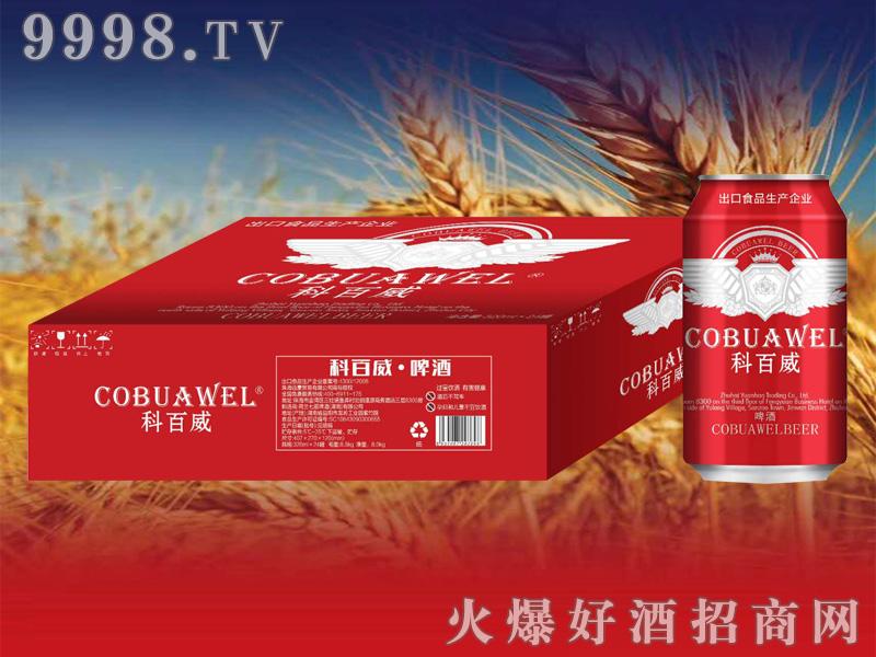 科百威啤酒 330ml(箱)