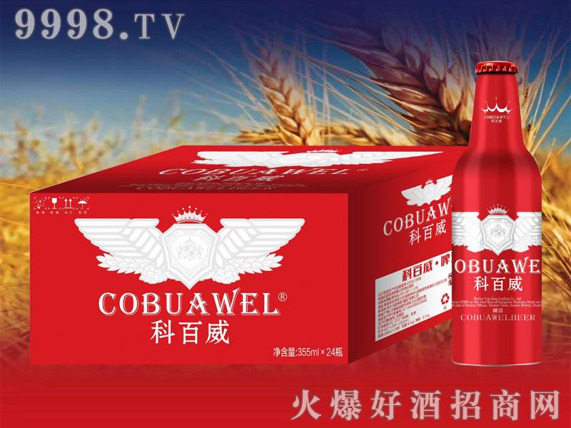科百威啤酒 330ml铝瓶(箱)