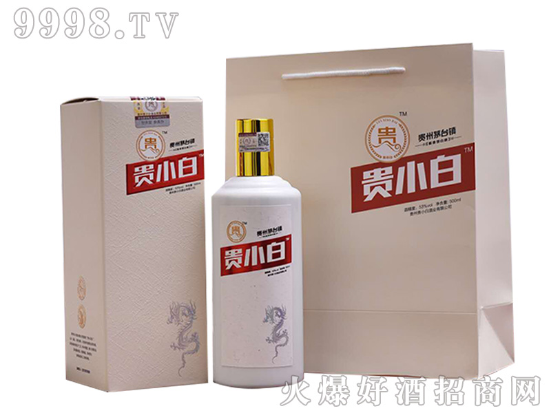 招商产品:贵小白龙酒%>&#13招商公司:贵州贵小白酒业有限公司&nbsp