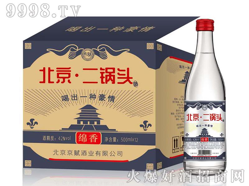 招商产品:北京二锅头酒绵香%>&#13招商公司:北京京赋酒业有限公司