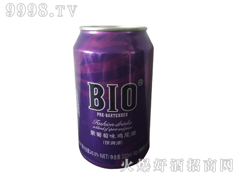 BIO罐装紫葡萄预调鸡尾酒甜果酒利口酒
