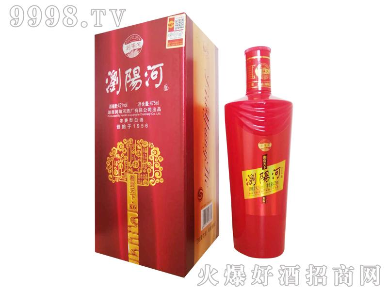浏阳河湘贡天下K6-白酒招商信息