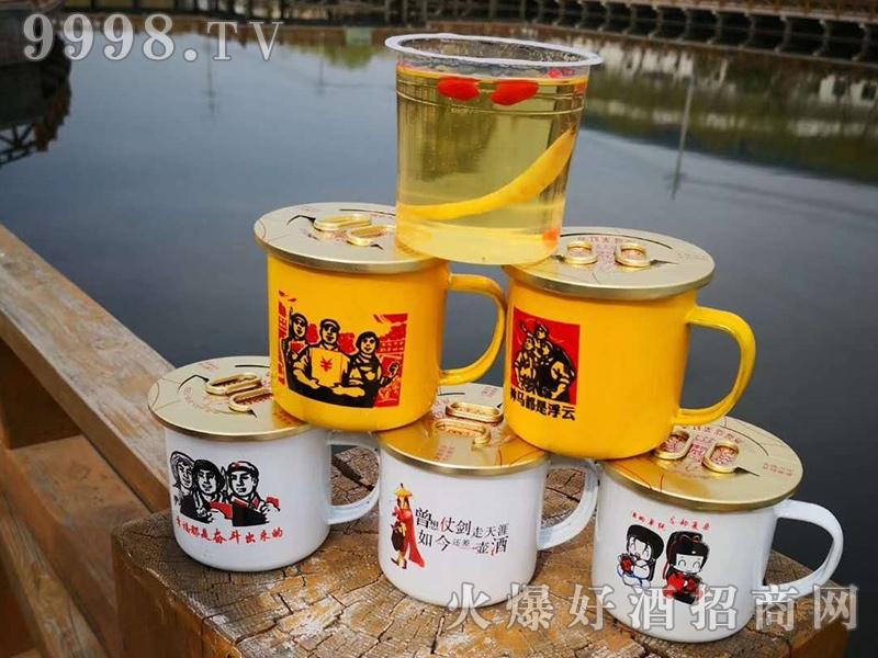 老东北茶缸组合酒