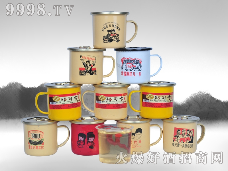 老东北茶缸酒玛司令组合