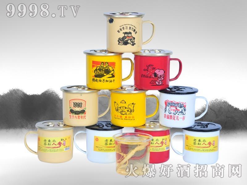 老东北茶缸酒组合