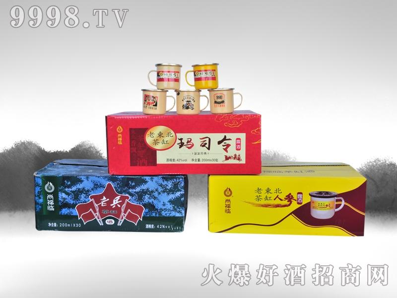 老东北茶缸酒组合箱装-保健酒招商信息