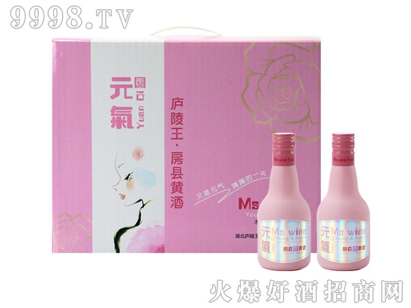 鲜黄酒-元��-好酒招商信息