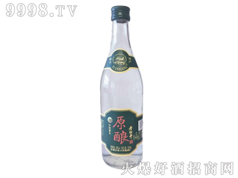 董子窖老白干原酿绿标 42°-白酒招商信息