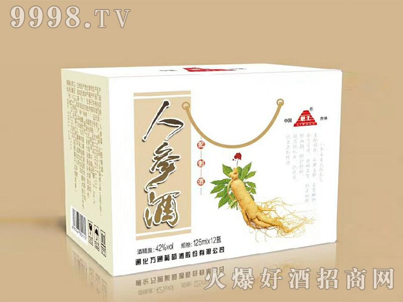麗王人参酒-礼盒装