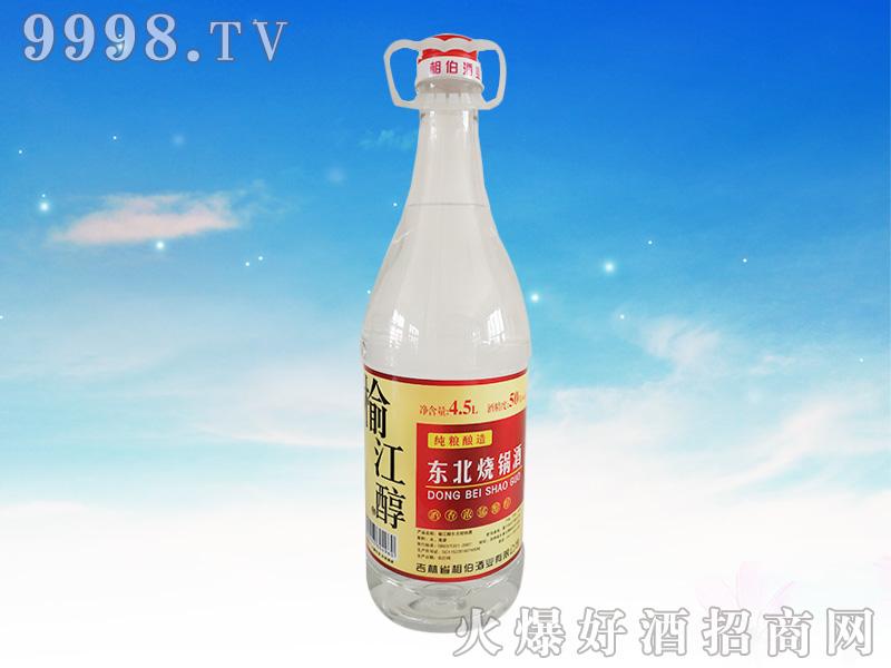 榆江醇东北烧锅酒 4.5L50°
