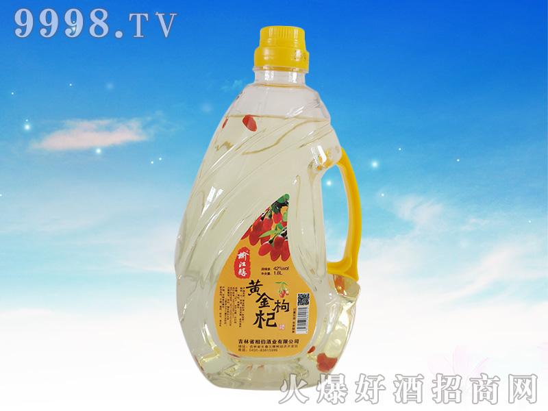 榆江醇黄金枸杞酒 1.8L42°