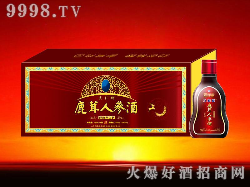 八府堂鹿茸人参酒125ml×8瓶