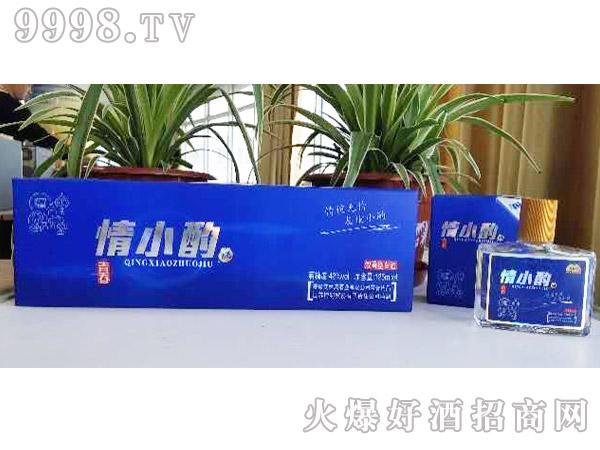 情小酌小酒 42°52°(蓝)