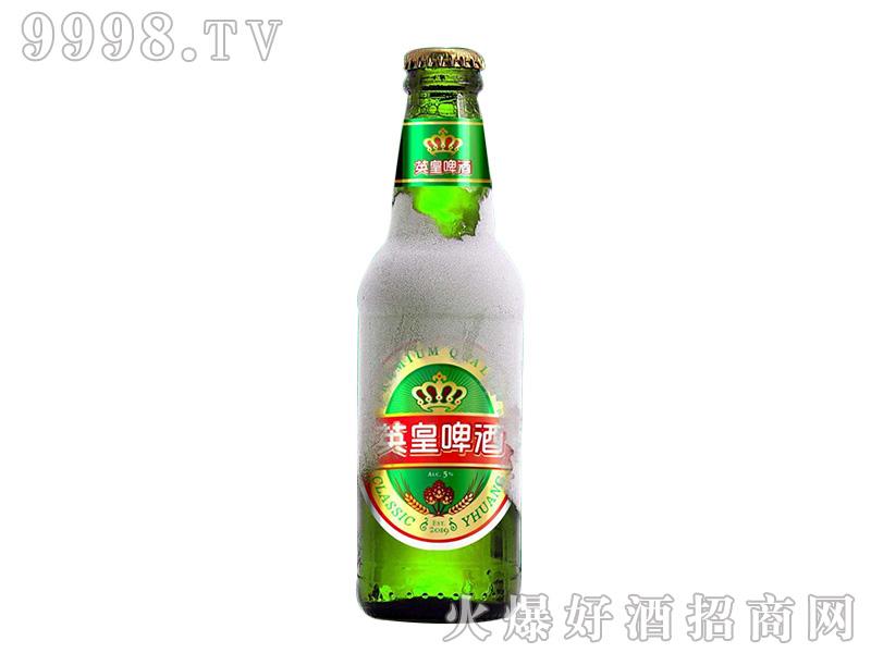 英皇千赢国际手机版(绿瓶)