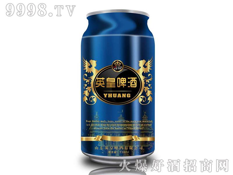 英皇千赢国际手机版(蓝罐)