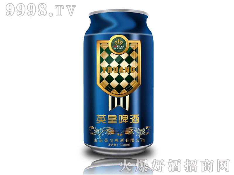 英皇千赢国际手机版(蓝瓶)