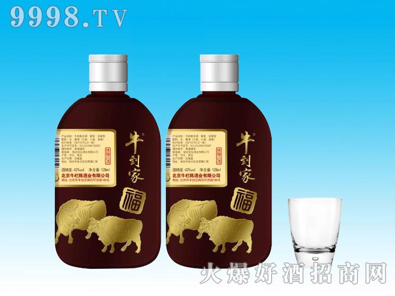 牛到家福酒128ml棕瓶