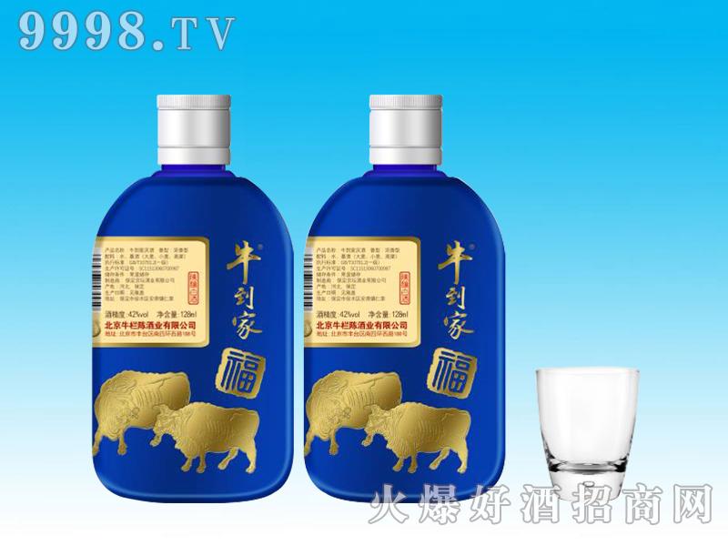 牛到家福酒128ml蓝瓶