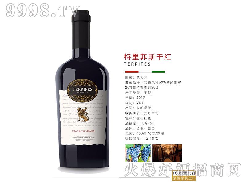 特里菲斯干红葡萄酒-红酒招商信息