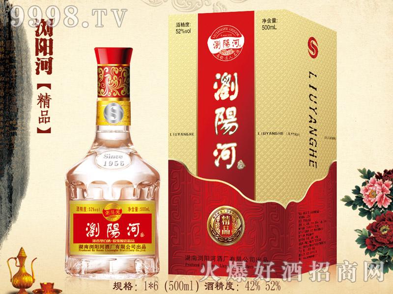 浏阳河酒·精品