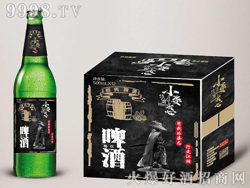 小姿态啤酒-啤酒招商信息