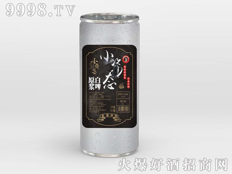 小姿态原浆白啤 1L-啤酒招商信息