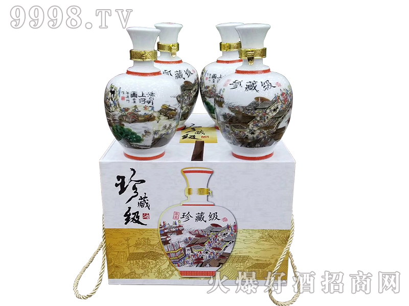坛子酒-珍藏礼盒