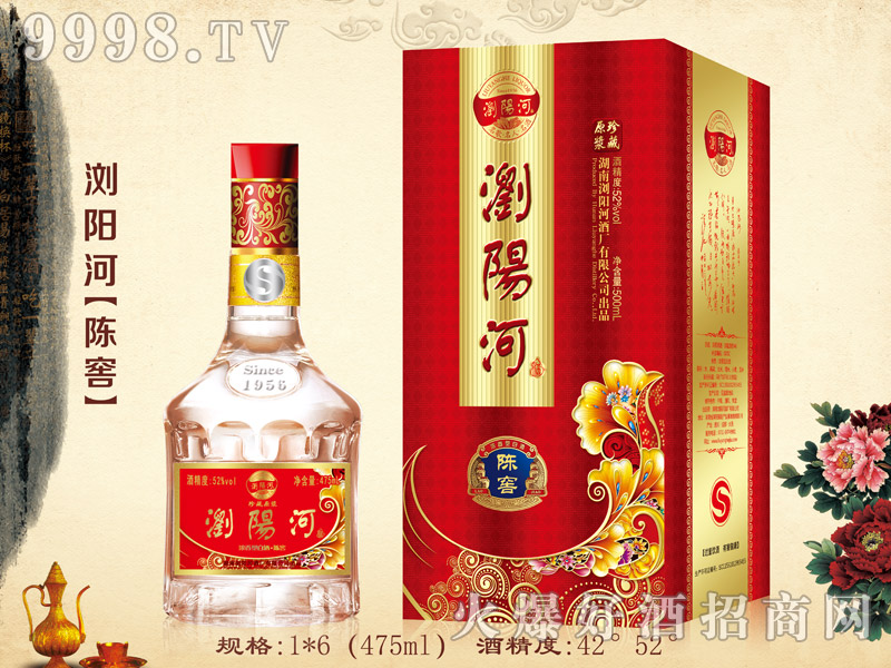 浏阳河酒·陈窖