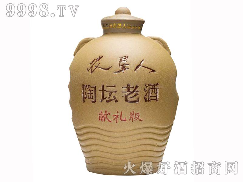 农垦人陶坛老酒
