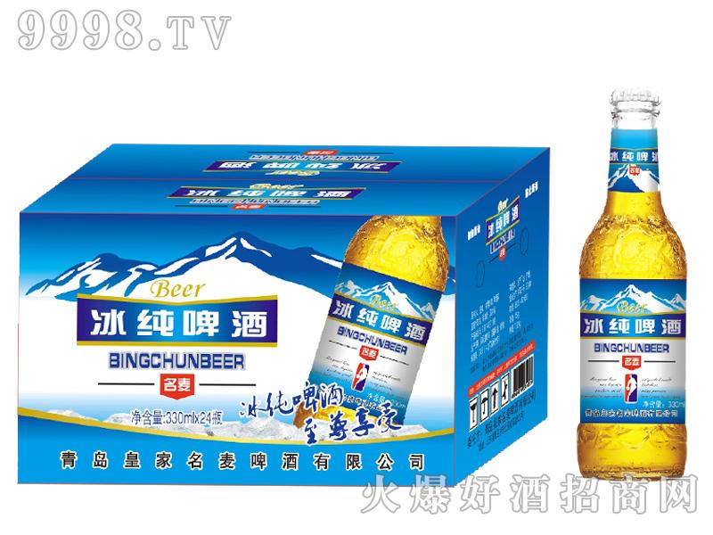 皇家名麦冰纯啤酒 330ml