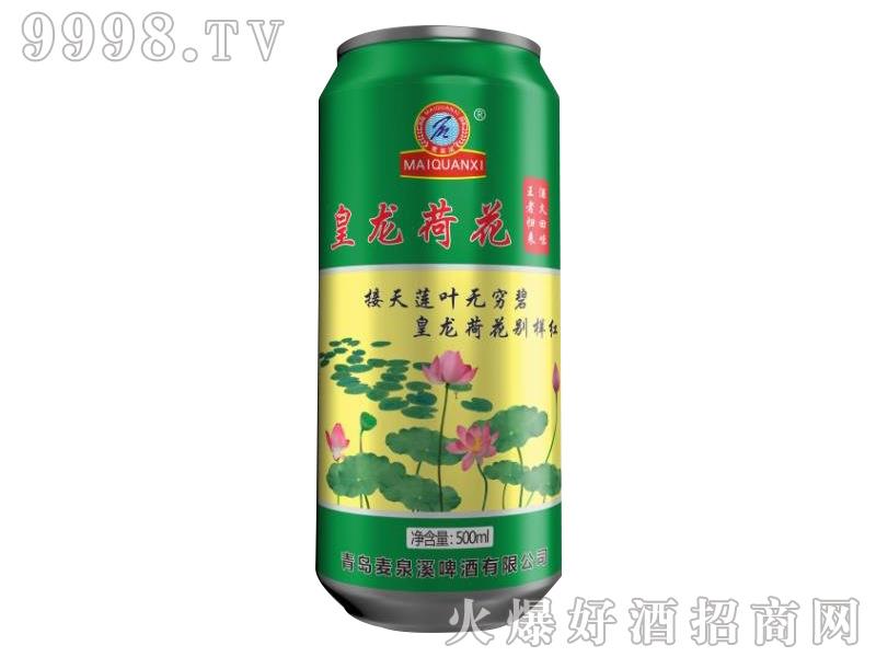 皇龙荷花乐虎体育直播app 500ML
