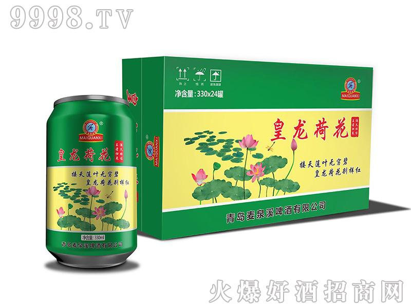 皇龙荷花乐虎体育直播app 330ML
