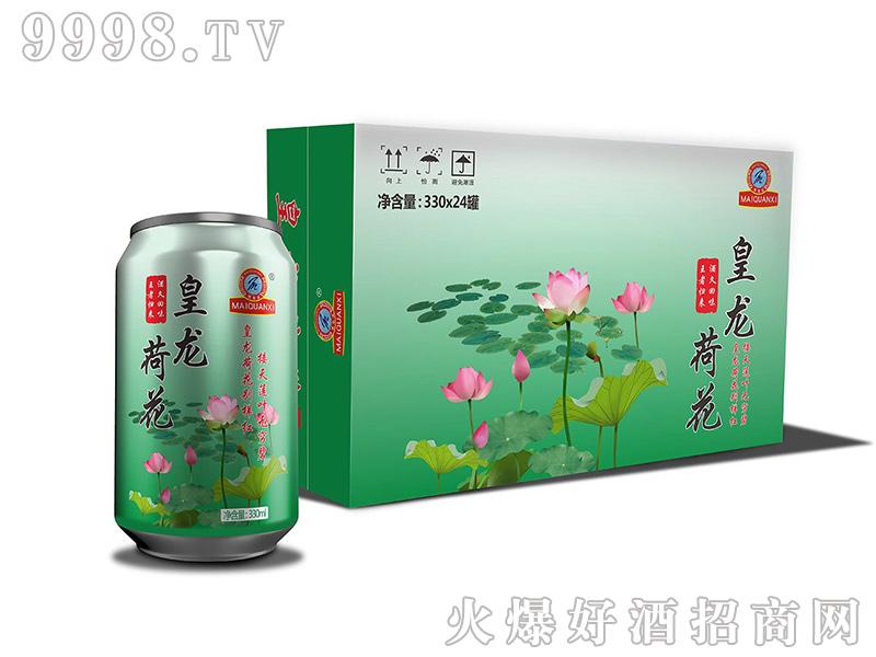 皇龙荷花乐虎体育直播app 330ML×24