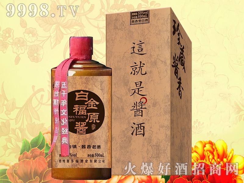 白金福原酱(酱香型)