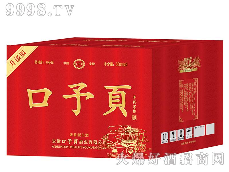 口予�酒-年份窖藏红箱