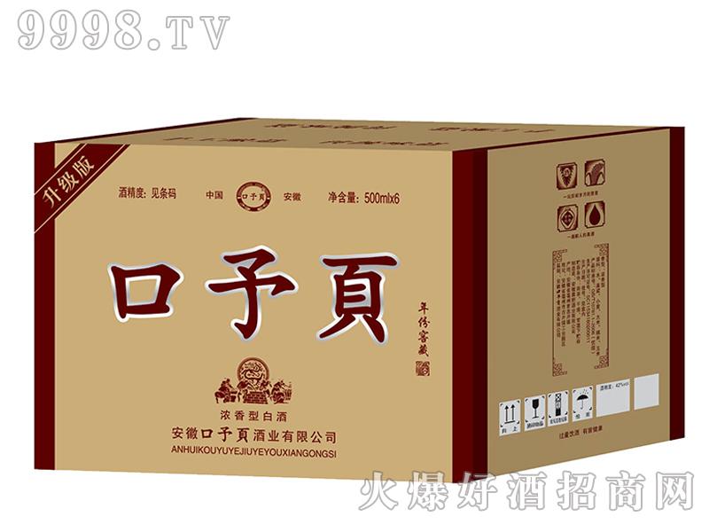 口予�酒-年份窖藏(升级版×6瓶)